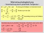 w rmehaushaltsgleichung vereinfachung durch potentielle temperatur