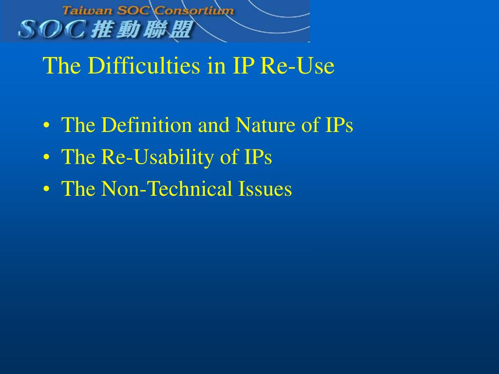 The Difficulties in IP Re-Use