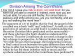 division among the corinthians