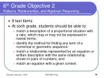 6 th grade objective 2 patterns relationships and algebraic reasoning