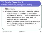7 th grade objective 2 patterns relationships and algebraic thinking
