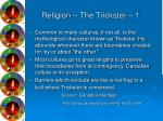 religion the trickster 1