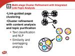 multi stage cluster refinement with integrated link topic analysis