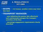 a regulation ec 1071 20094