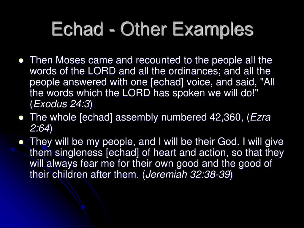 Echad - Other Examples