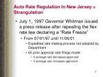 auto rate regulation in new jersey strangulation