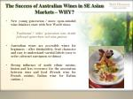 the success of australian wines in se asian markets why