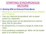 starting synchronous motors4