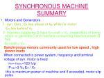 synchronous machine summary
