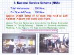8 national service scheme nss