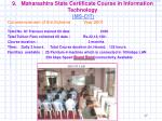 9 maharashtra state certificate course in information technology ms cit