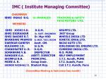 imc institute managing committee