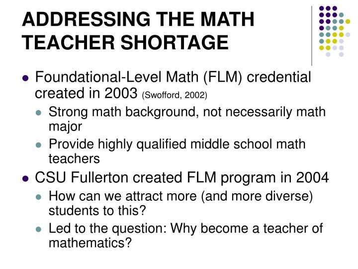 Addressing the math teacher shortage