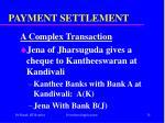 payment settlement