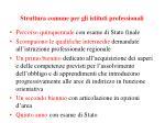 struttura comune per gli istituti professionali