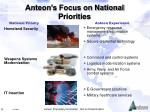 anteon s focus on national priorities5