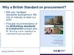why a british standard on procurement