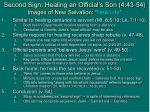 second sign healing an official s son 4 43 54 images of new salvation new life