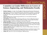 committee on gender differences in careers of science engineering and mathematics faculty