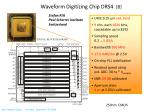 waveform digitizing chip drs4 8