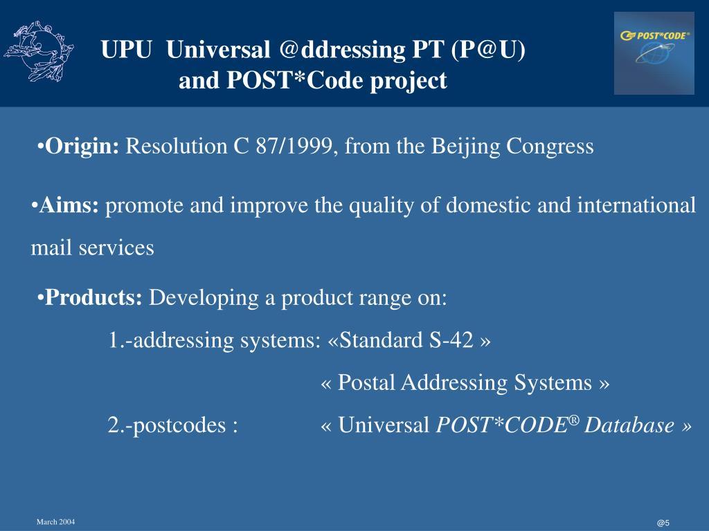 UPU  Universal