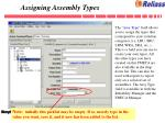 assigning assembly types