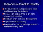 thailand s automobile industry