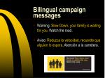 bilingual campaign messages