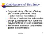 contributions of this study