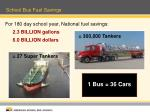school bus fuel savings