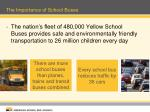 the importance of school buses