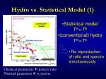 hydro vs statistical model 1