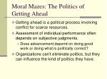 moral mazes the politics of getting ahead