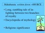 mahabarata written down 400 bce