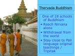 thervada buddhism