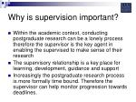 why is supervision important