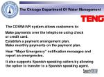 the chicago department of water management22