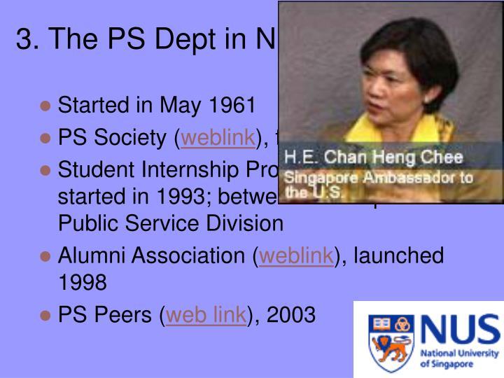 3. The PS Dept in NUS