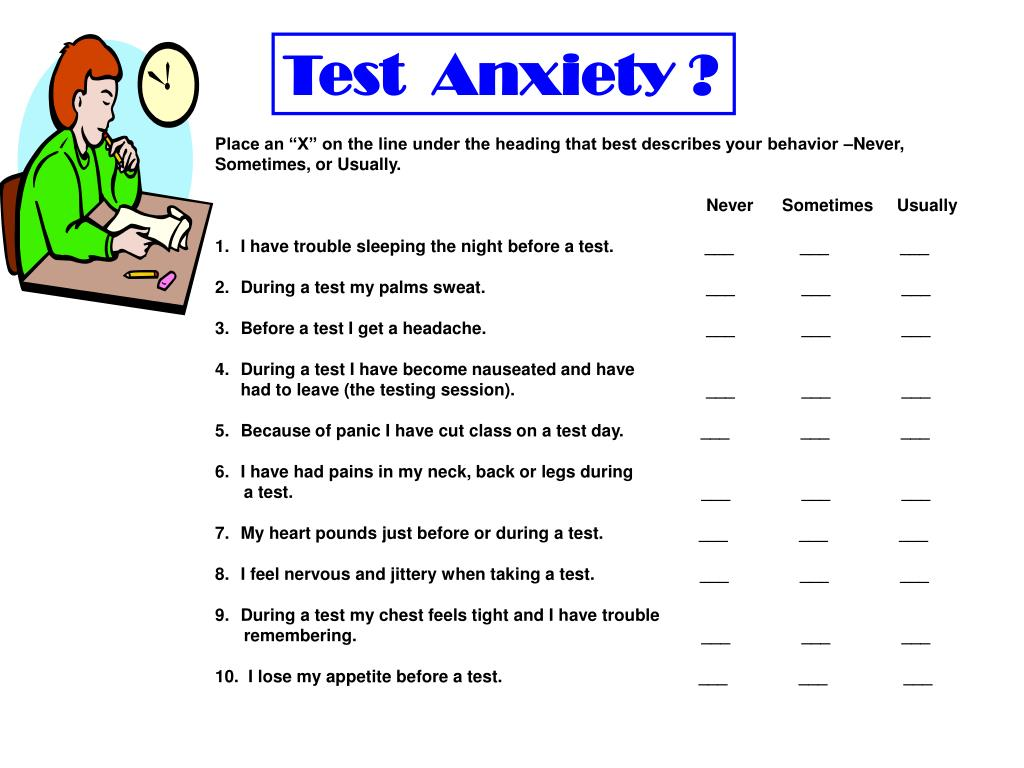 Test  Anxiety ?