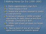i walking horse car era 1800 1890
