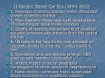 ii electric street car era 1890 1920