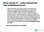 work stream 7 policy instruments and institutional issues