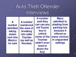 auto theft offender interviews