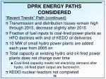 dprk energy paths considered16