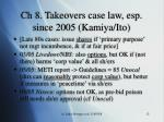 ch 8 takeovers case law esp since 2005 kamiya ito
