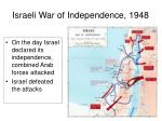 israeli war of independence 1948