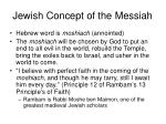 jewish concept of the messiah