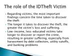 the role of the idtheft victim