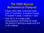 the 2000 moscow mathematical olympiad