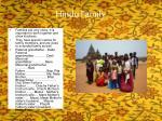 hindu family